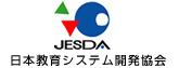 宮本算数パズル教室・公立中高一貫対策 出版JESDA